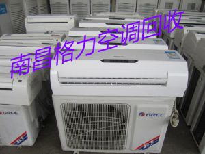 南昌格力空调回收电话,南昌格力空调回收服务中心